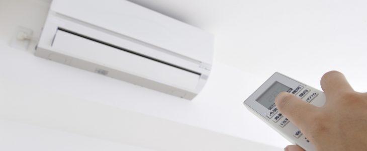 precio instalar aire acondicionado